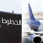 الخطوط الجوية الوطنية في الكويت