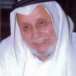 من هو معالي الدكتور محمد عبده يماني