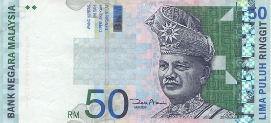 الرينجت الماليزي