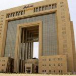 أقوى 34 شركة و مؤسسة إقتصادية سعودية لعام 2016