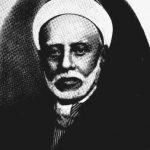 الشيخ عبد الله باشا باناجه - 423635