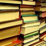 مفهوم المطالعة و أهميتها