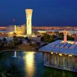 دليل الجامعات في المملكة العربية السعودية