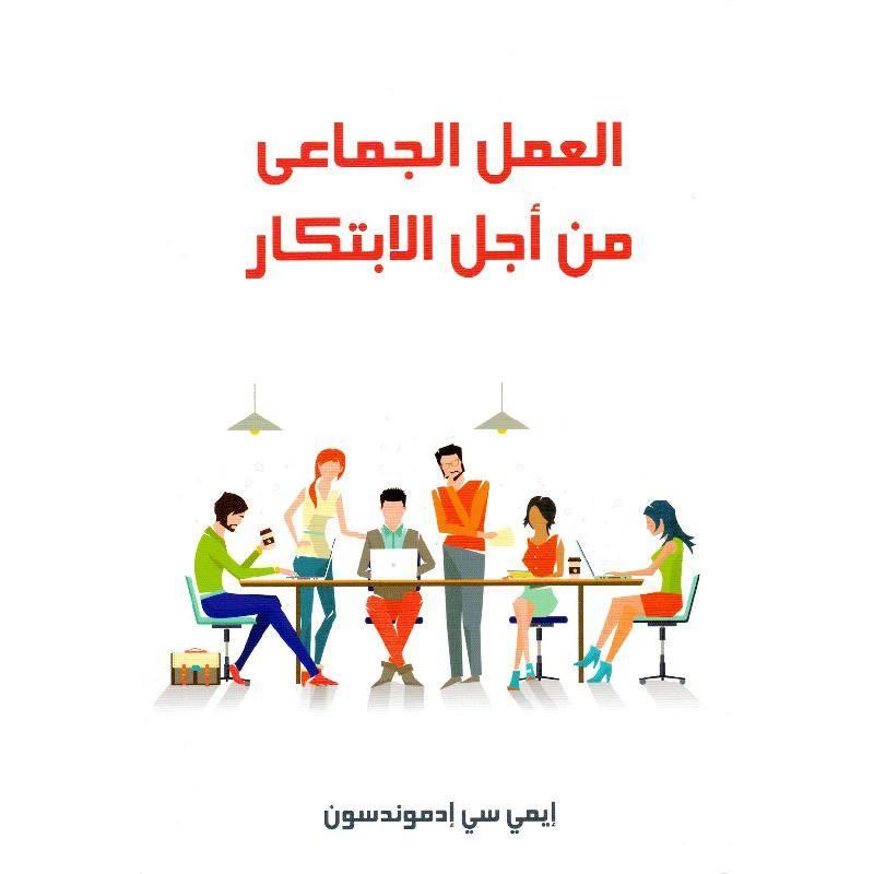 كتاب حب الذات pdf