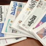 تاريخ الصحافة الكويتية