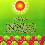 افضل كتب الشيخ علي الطنطاوي