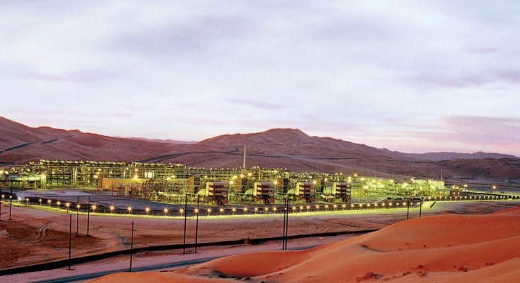 نتيجة بحث الصور عن حقل الشيبة النفطي
