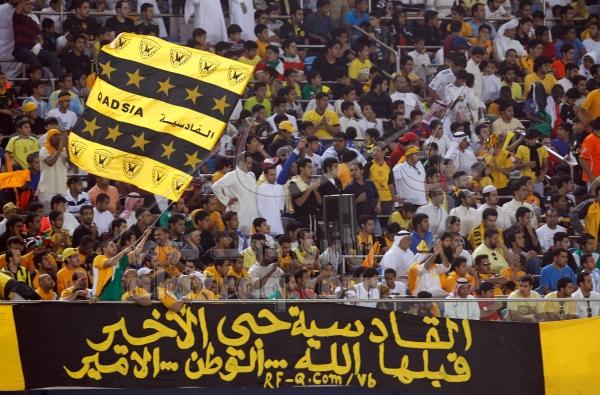 جماهير نادي القادسية والتي تملاء الأستاد ائما في معظم مبارايات الفريق الهامة على مر التاريخ