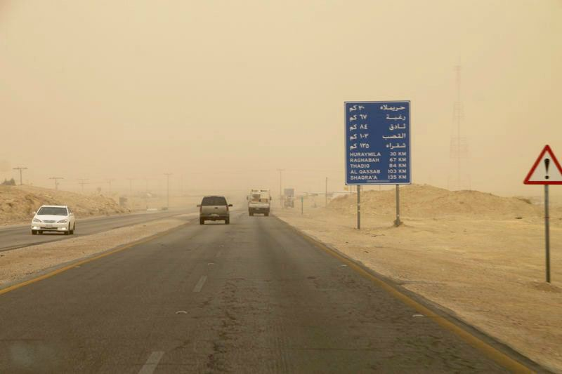 ملهم لحريملاء في الرياض المرسال