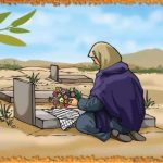 ما هو حكم زيارة القبور ؟