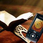 ما هو حكم قراءة القران الكريم من الجوال ؟