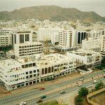 حي روي في سلطنة عمان