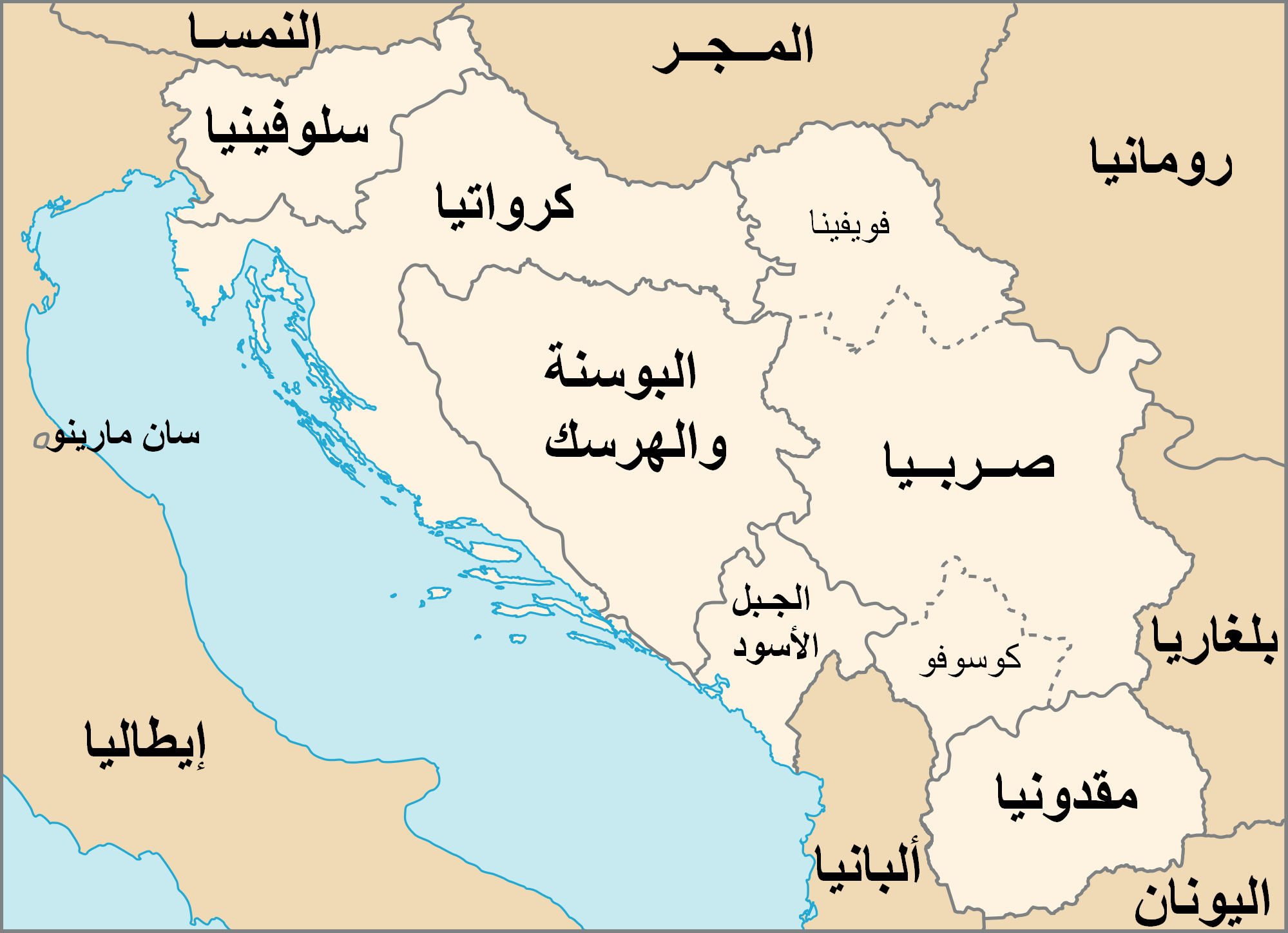 صربيا قد تطلب قرضا لشراء منظومات S-400 للدفاع الجوي من روسيا  %D8%AE%D8%B1%D9%8A%D8%B7%D8%A9-%D9%8A%D9%88%D8%BA%D8%B3%D9%84%D8%A7%D9%81%D9%8A%D8%A7