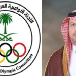تعرف على رؤوساء الاتحادات الأولمبية السعودية حتى 2020