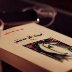 روائع روايات اثير عبدالله