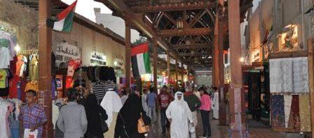 7270505a8 سوق مرشد في دبي | المرسال