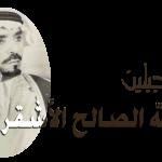 """من هو شاعر الجيلين """" عبد الله الأشقر"""" وأهم أعماله؟"""
