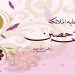 """""""عمران بن الحصين"""" شبيه الملائكة"""