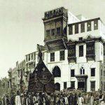 قصر التاجر بمكة - 423637