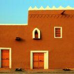 قصر الإمارة أو قصر الغاط في الرياض