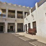 متحف مدرسة الإصلاح في الشارقة