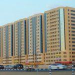 مدينة الإمارات في عجمان