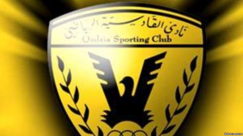 نادي القادسية الكويتي هو أكبر الأندية الكويتية من حيث البطولات والشعبية الكبيرة على المستوى الخليجي والمحلي