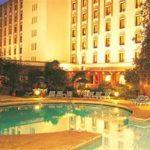 أفضل فنادق صنعاء اليمن