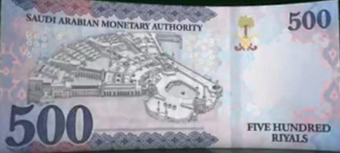 صور فئات العملة السعودية الجديدة مقالات
