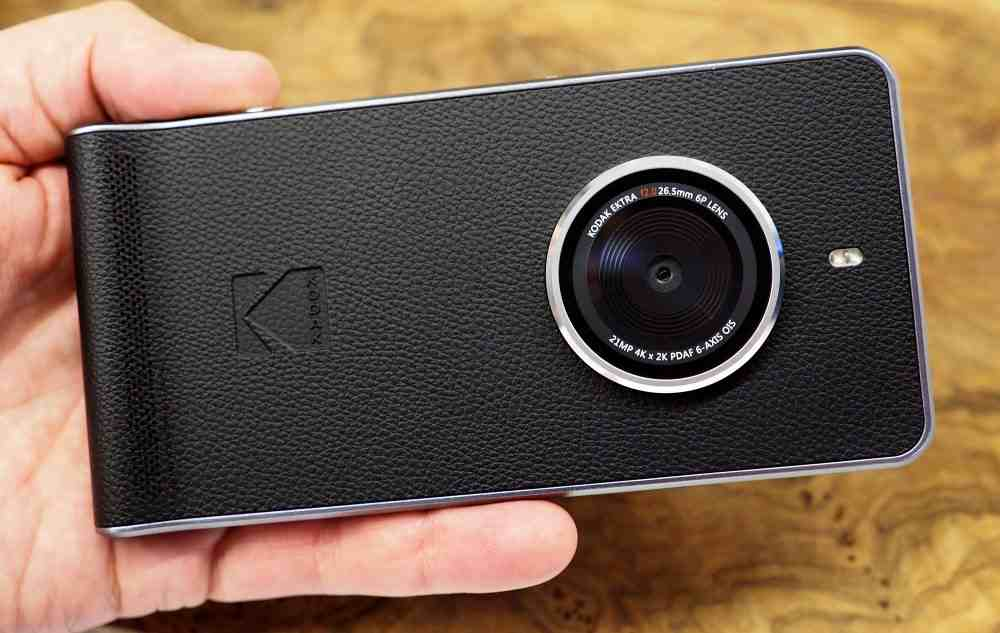 كاميرا كوداك اللكترا