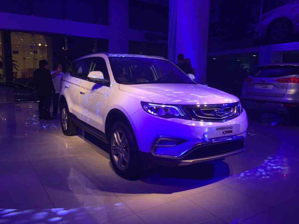 Geely Emgrand X7 2017