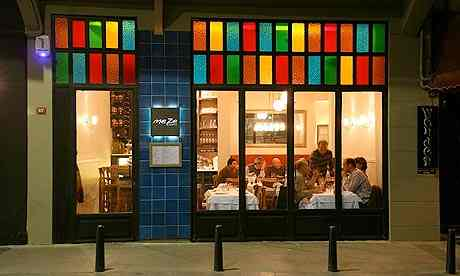 مطعم ميزي