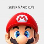 تعرف على اضرار لعبة سوبر ماريو Super Mario Run !