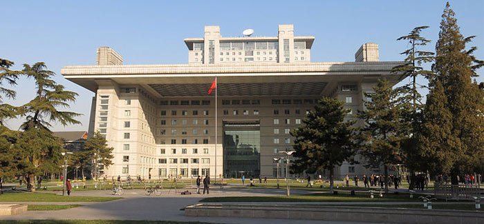 جامعة بكين العادية