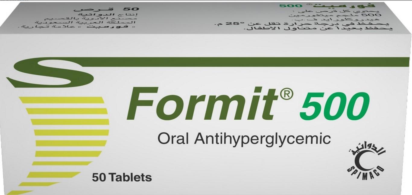 تعليمات اقراص فورميت Formit المرسال