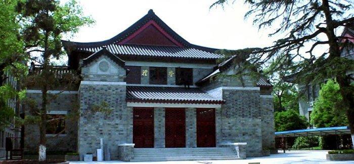 جامعة نانجينغ
