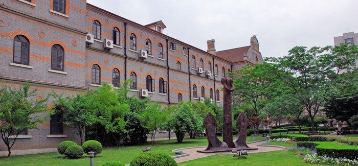 جامعة شنغهاي جياو تونغ