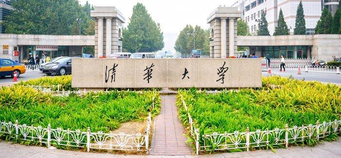 جامعة شنغهاي