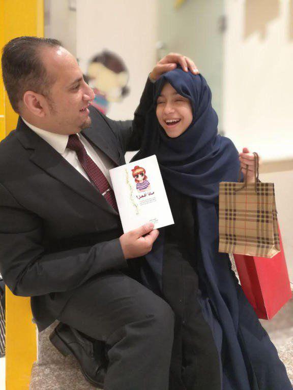 أصغر مؤلفة سعودية