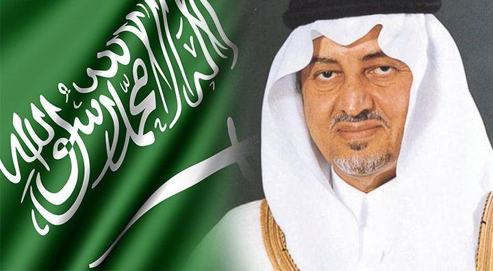 السيرة الذاتية للأمير خالد الفيصل بن عبد العزيز آل سعود ...