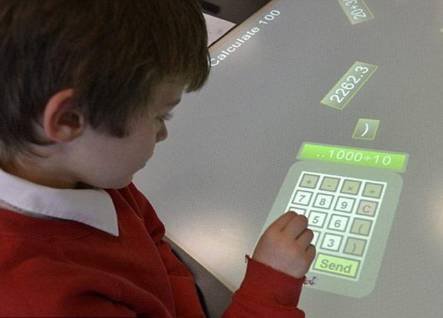 التعليم في المملكة المتحدة