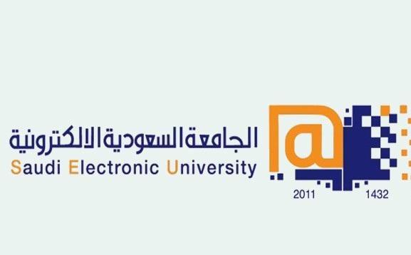 صور نبذة عن التعليم الإلكتروني بالجامعة السعودية 2017 video الجامعة-السعودية-الإ