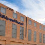 شروط وظائف الجامعة السعودية الالكترونية