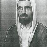 نبذة مختصرة عن الرحالة محمد ناصر العبودي و مؤلفاته...