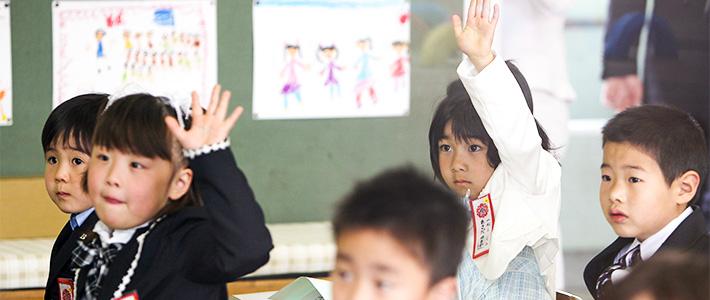 المدارس في اليابان