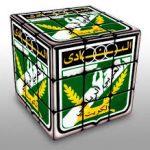 النادي العربي الكويتي لكرة القدم
