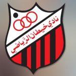 أهم لاعبي نادي خيطان الكويتي لكرة القدم