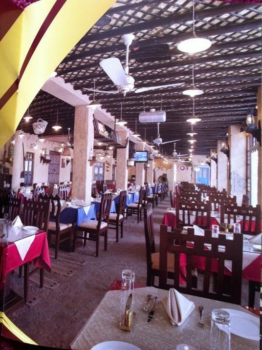 بيت ديكسون للمأكولات الكويتية