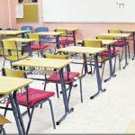 ما هو أثر الغياب على التحصيل الدراسي للطلاب ؟