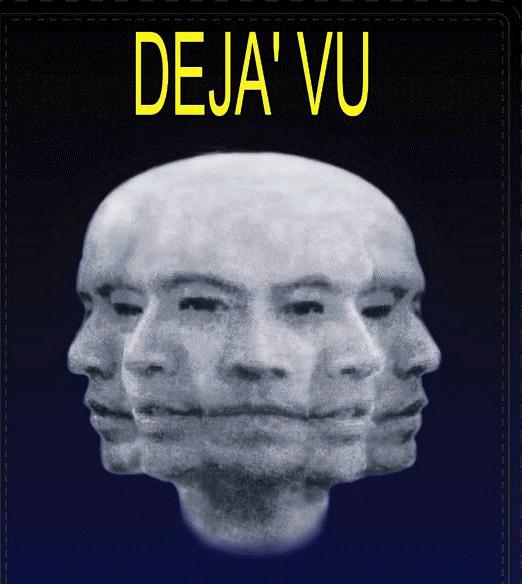 ظاهرة الديجافو